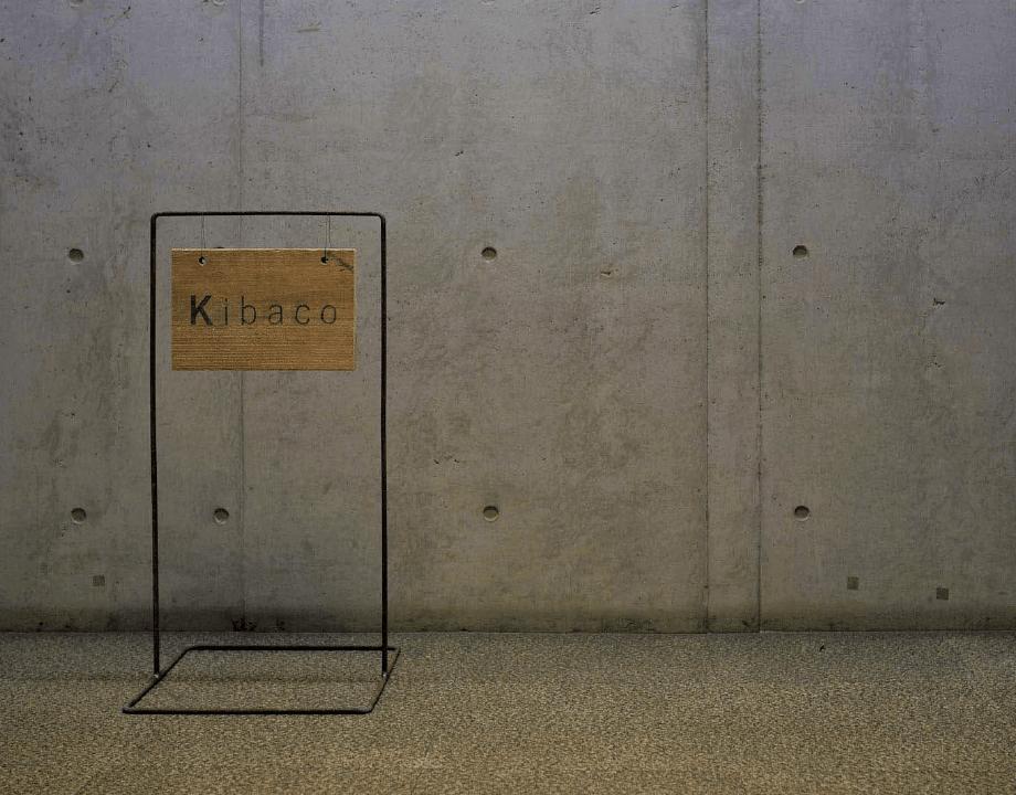 コンセプトミニマルデザイン|株式会社Kibaco