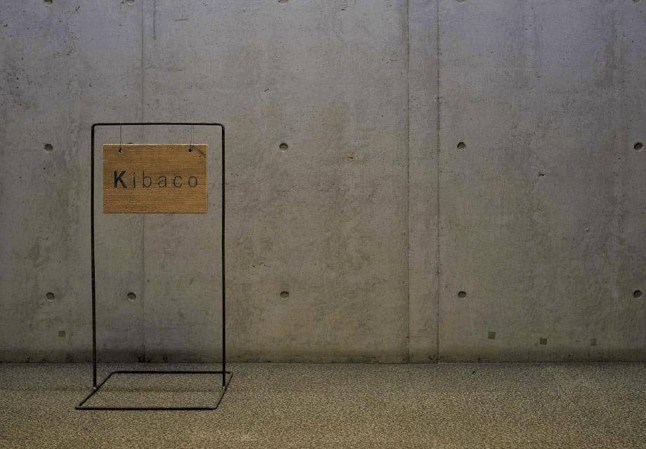 コンセプト|株式会社Kibaco