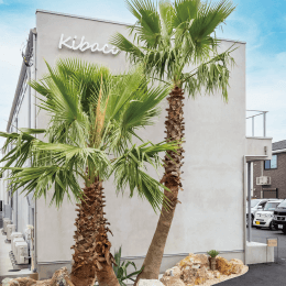 きばこのしごとば|つくば市の新築木の家|株式会社Kibaco