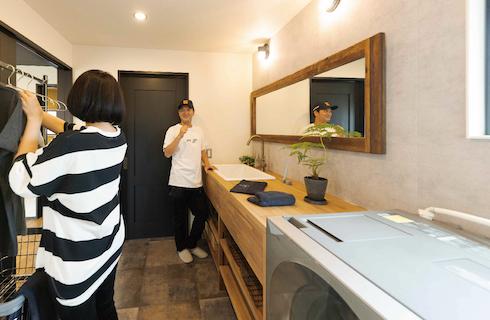 Washroom|株式会社Kibaco
