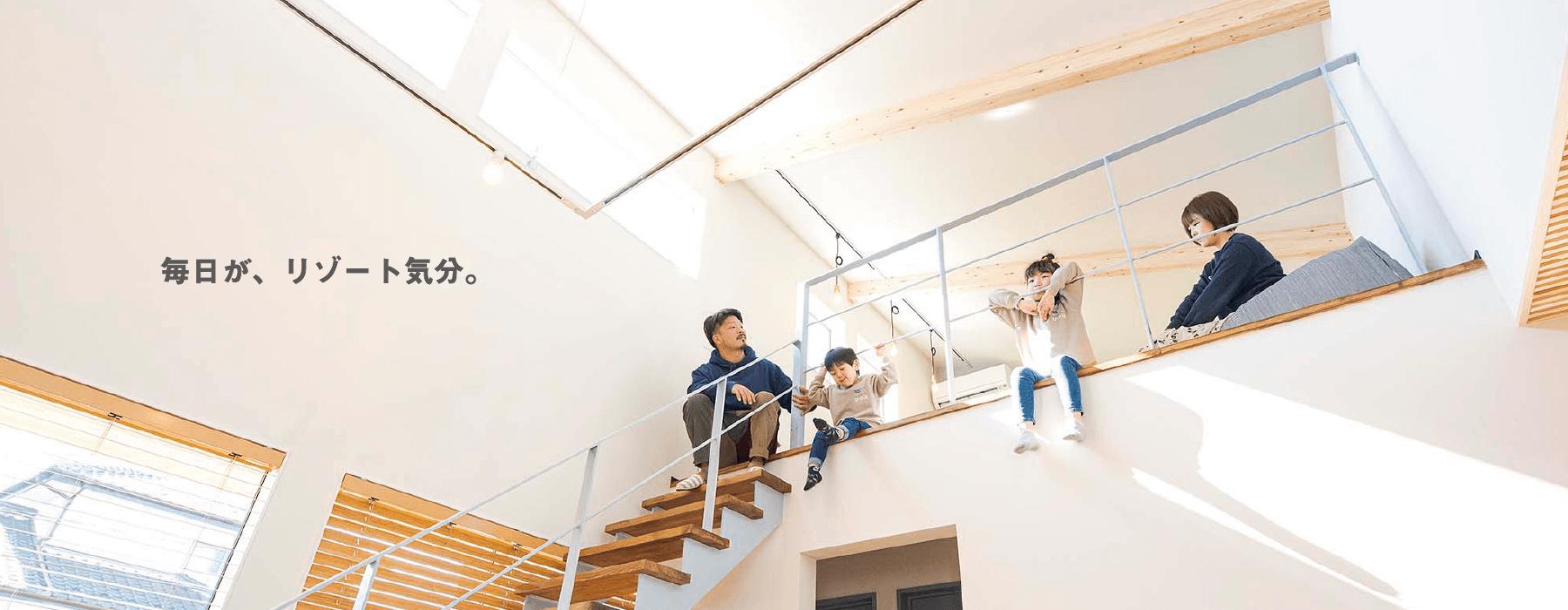 サーファーズハウス完成見学会開催|株式会社Kibaco