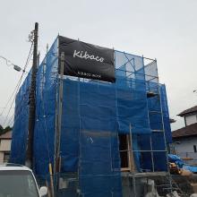 Noir 施工事例 株式会社Kibaco