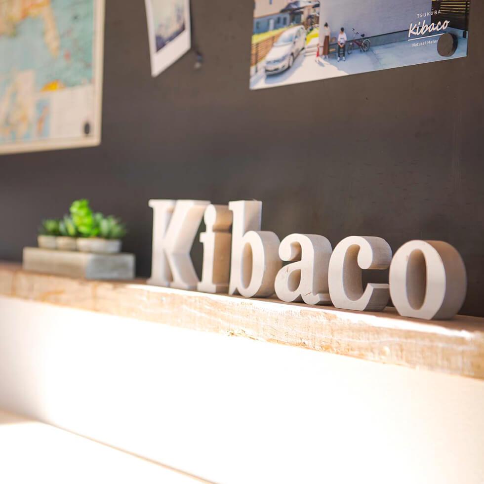 サイト利用規約|株式会社Kibaco